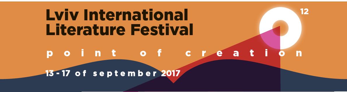 U Ukrajini je bio održan Međunarodni književni festival!