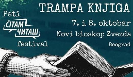 """Razmeni knjigu na petom festivalu knjige """"ČitamЧиташ"""""""