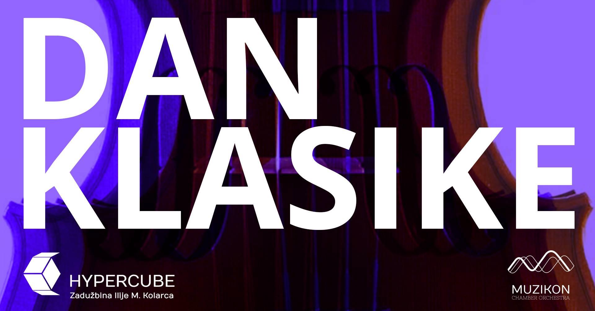 U nedelju slušajte klasiku u beogradskim kafićima!