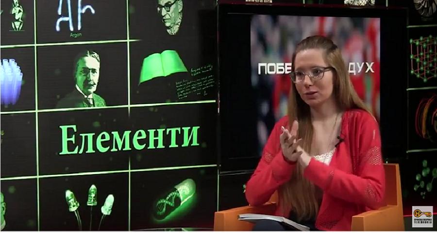 Tamara Bajčić: Srpska naučna televizija promoviše znanje