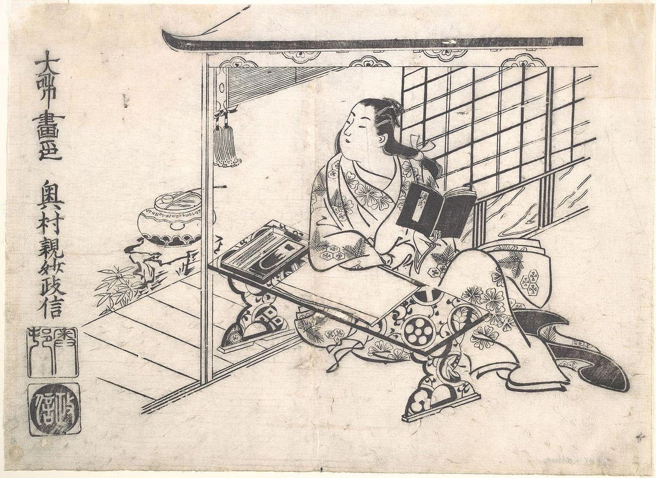 Prva žena koja je napisala roman u svjetskoj književnosti
