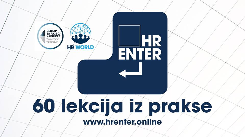 Prijavite se za HR ENTER letnju školu!