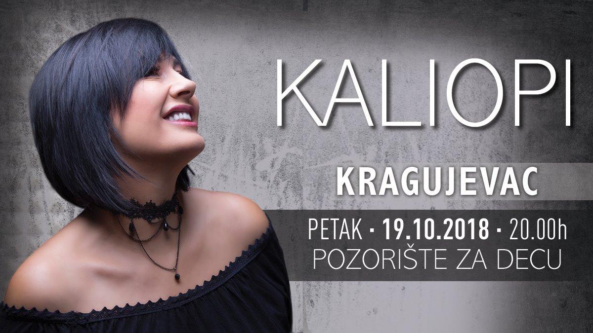 Koncert Kaliopi u Kragujevcu