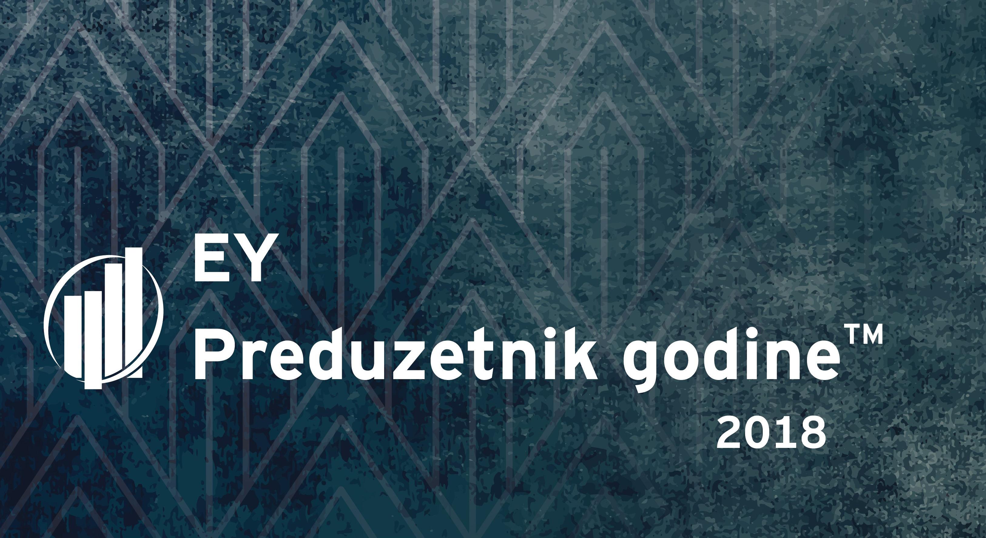 Konkurs za EY preduzetnika 2018. godine