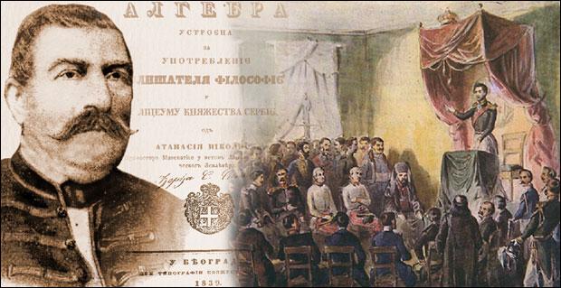 Atanasije Nikolić: ambasador kulturne istorije Srba