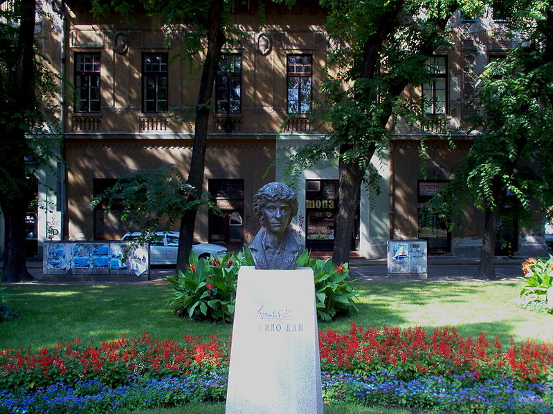 Danilo Kiš: 84 godine od rođenja slavnog pisca