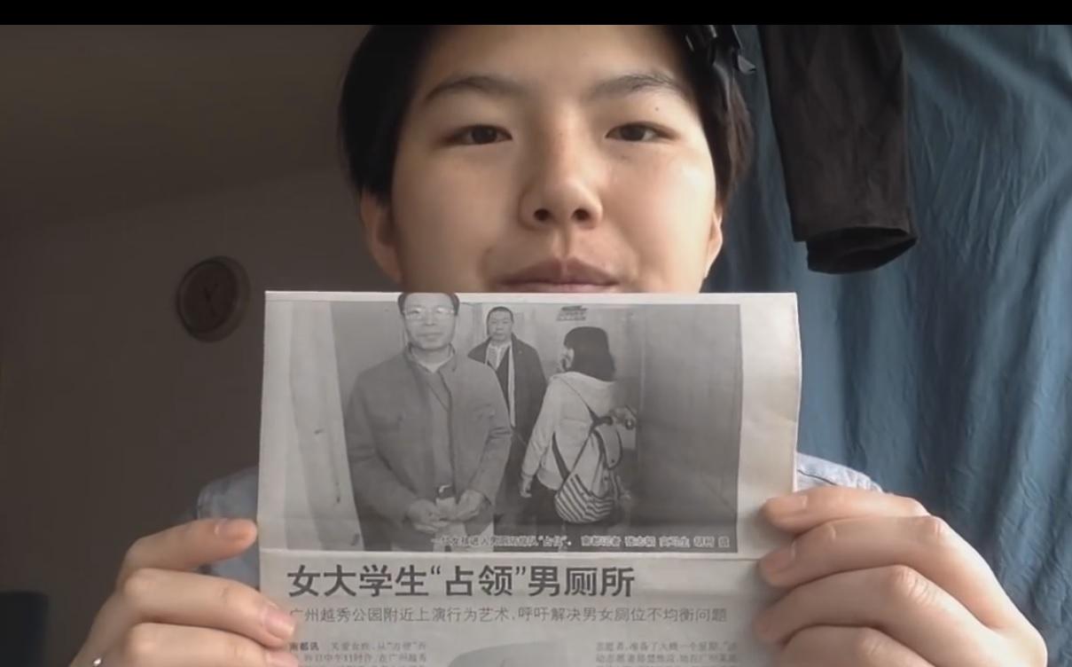 Li Maizi: Žena koju kineske vlasti smatraju opasnom
