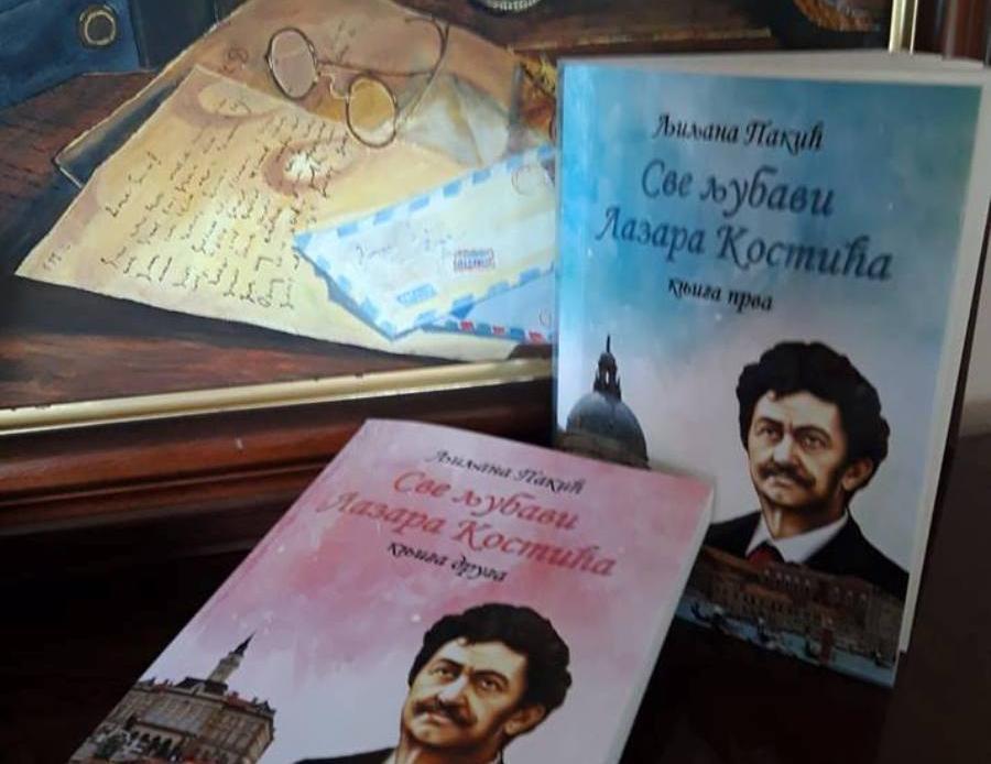 Ljiljana Pakić: tragom Laze Kostića