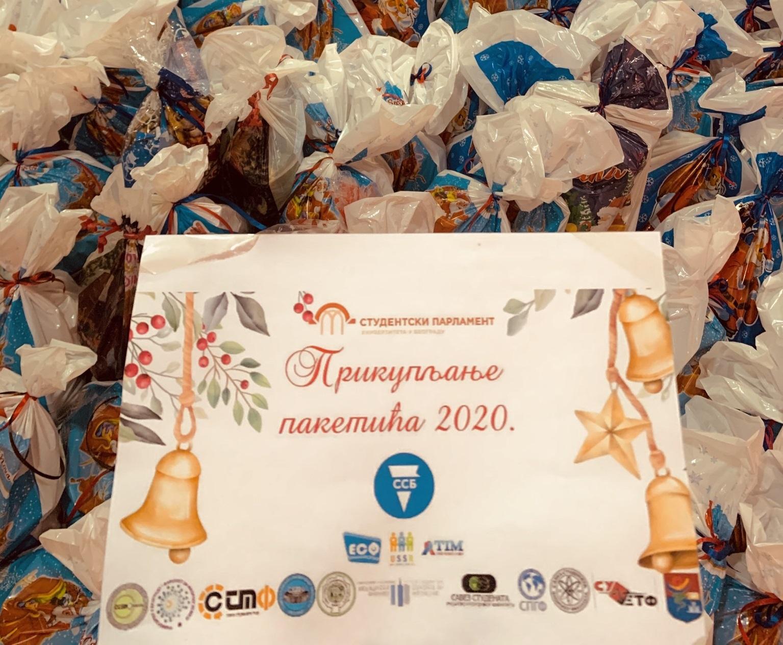 Studentske organizacije podelile paketiće mališanima