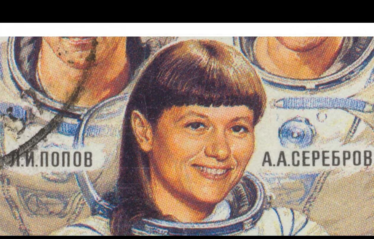 Svetlana Savitskaja: svemirski šetač