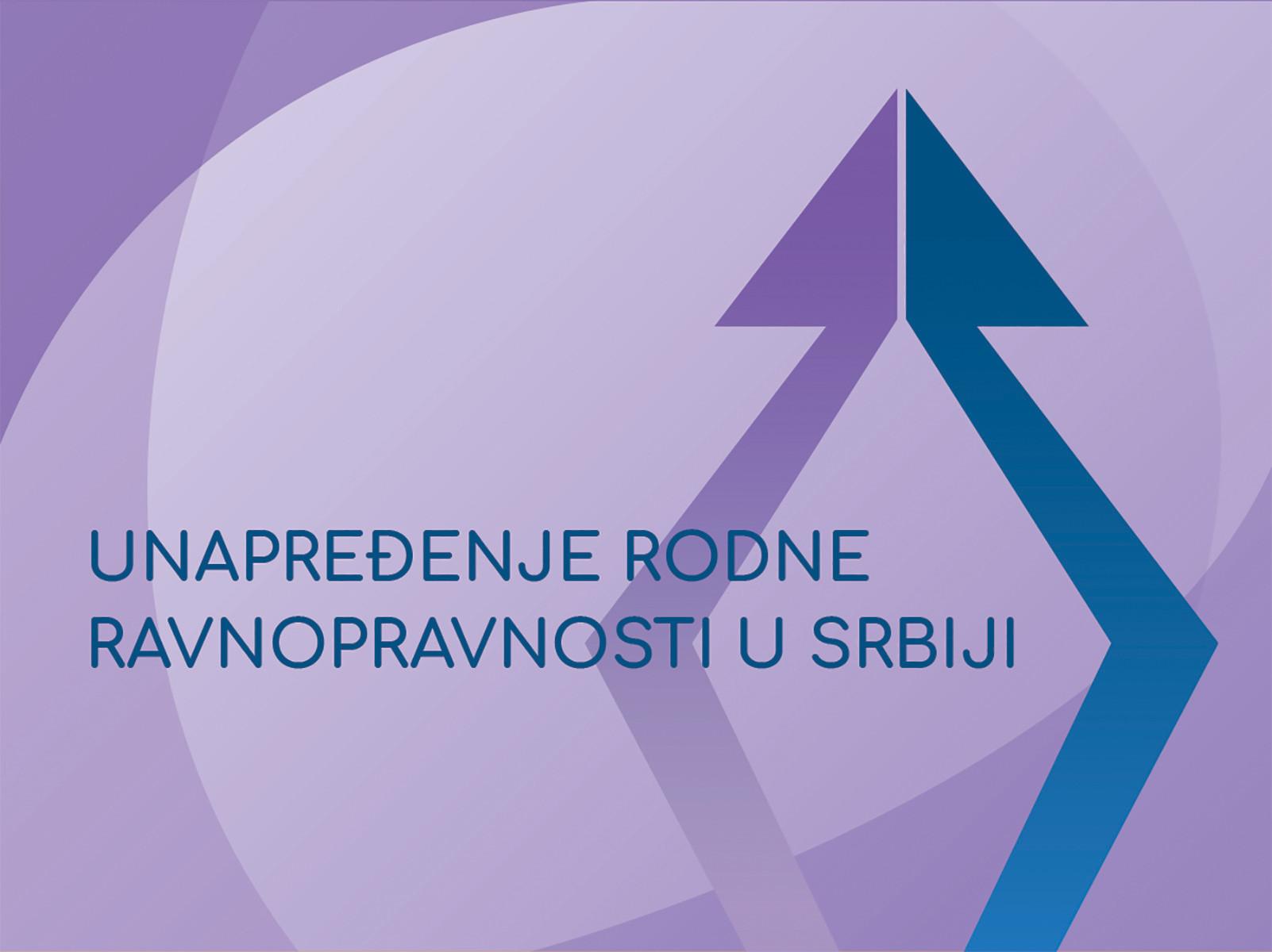 """Konkurs: """"Unapređenje rodne ravnopravnosti u Srbiji"""""""