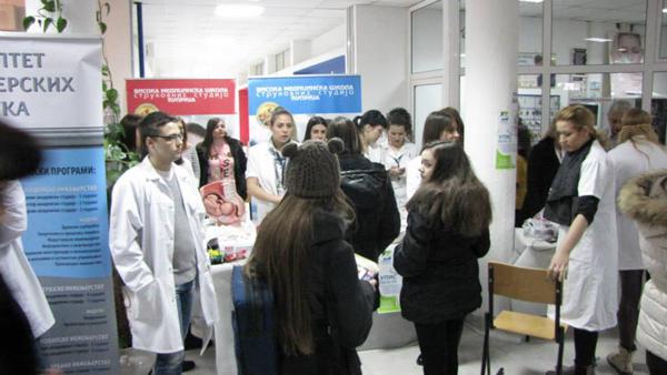 Treći regionalni sajam obrazovanja u Ćupriji