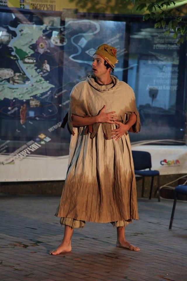Play Servantes: Predstava posvećena smehu