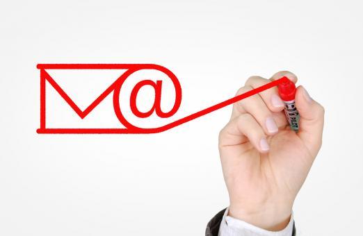Kako izbeći imejl greške