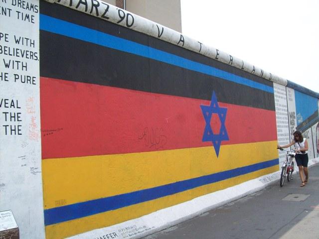 BERLIN - Prostorna refleksija ega