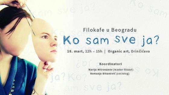 Filokafe u Beogradu: Ko sam sve ja?