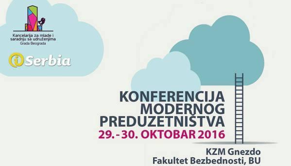 Prijavite se na Konferenciju preduzetništva