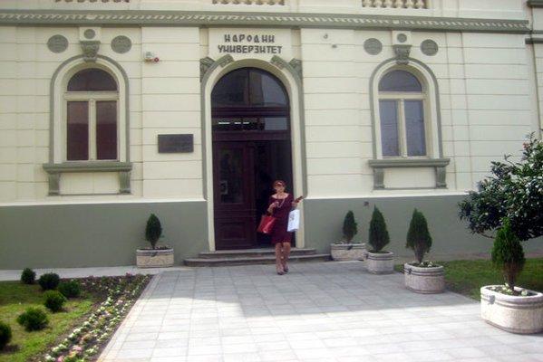 Kruševac dobija prvi državni fakultet