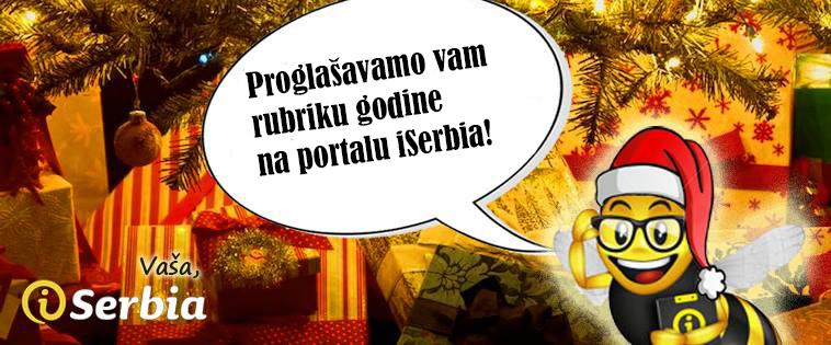 iSerbia: Ovo je naša rubrika godine!