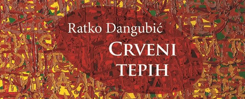 Prošetaj se crvenim tepihom Ratka Dangubića!
