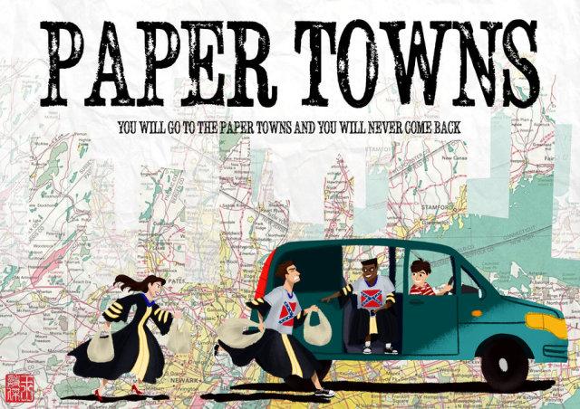 Prošetajte kroz Gradove papira