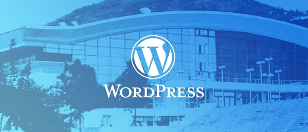 Vršac: Upoznajte se sa WordPress -om